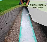 склеювання стиків газону