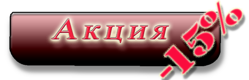 акция Броварской район