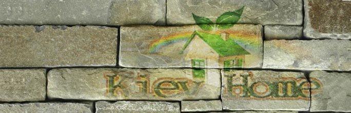 укладка песчаника на стену