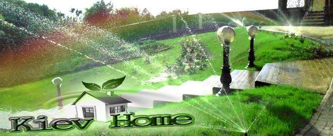 нормированный полив газона