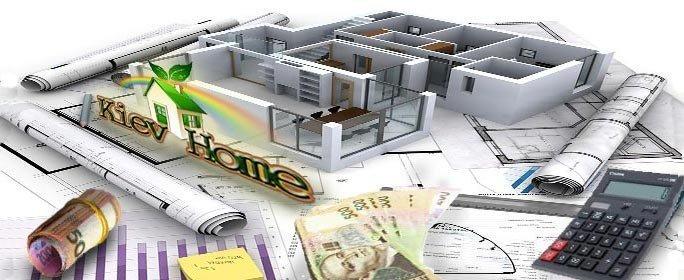 оплата ремонта квартир