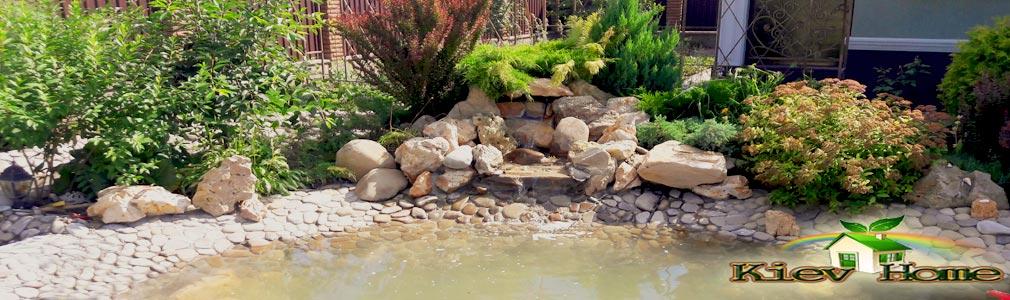 Искусственный пруд с водопадом и зоной регенерации