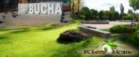 Автополив в Буче