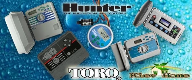 Контроллеры Hunter и Toro