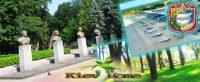 Орошение парка в Борисполе