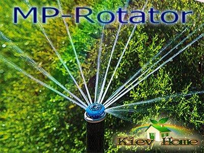 Форсунка MP rotator для полива газона